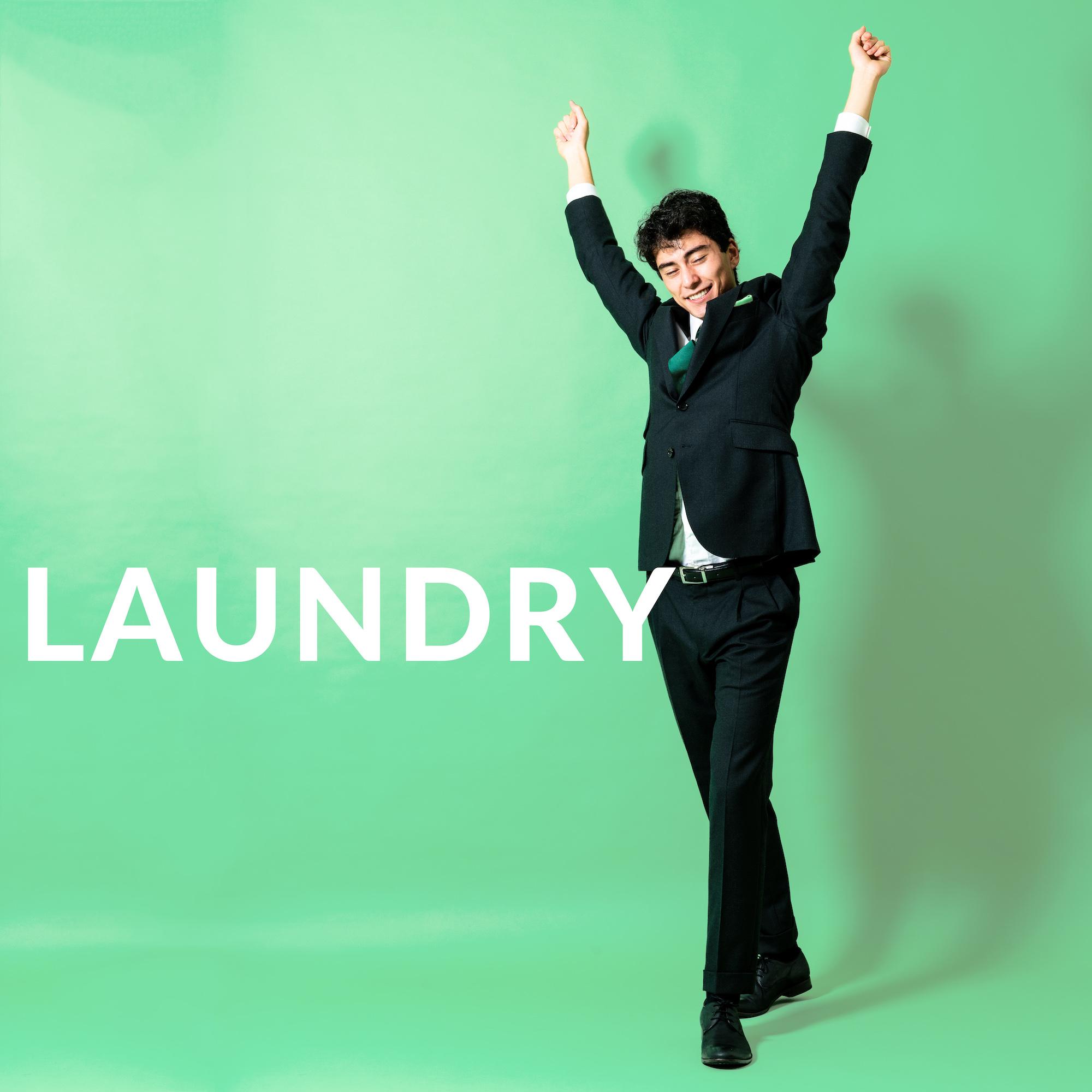 Laundry_20190119