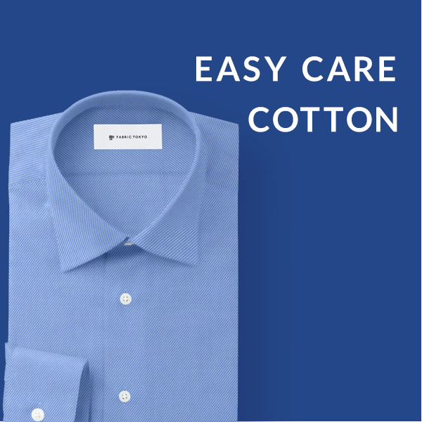 EASY CARE COTTON SHIRTS maincreative