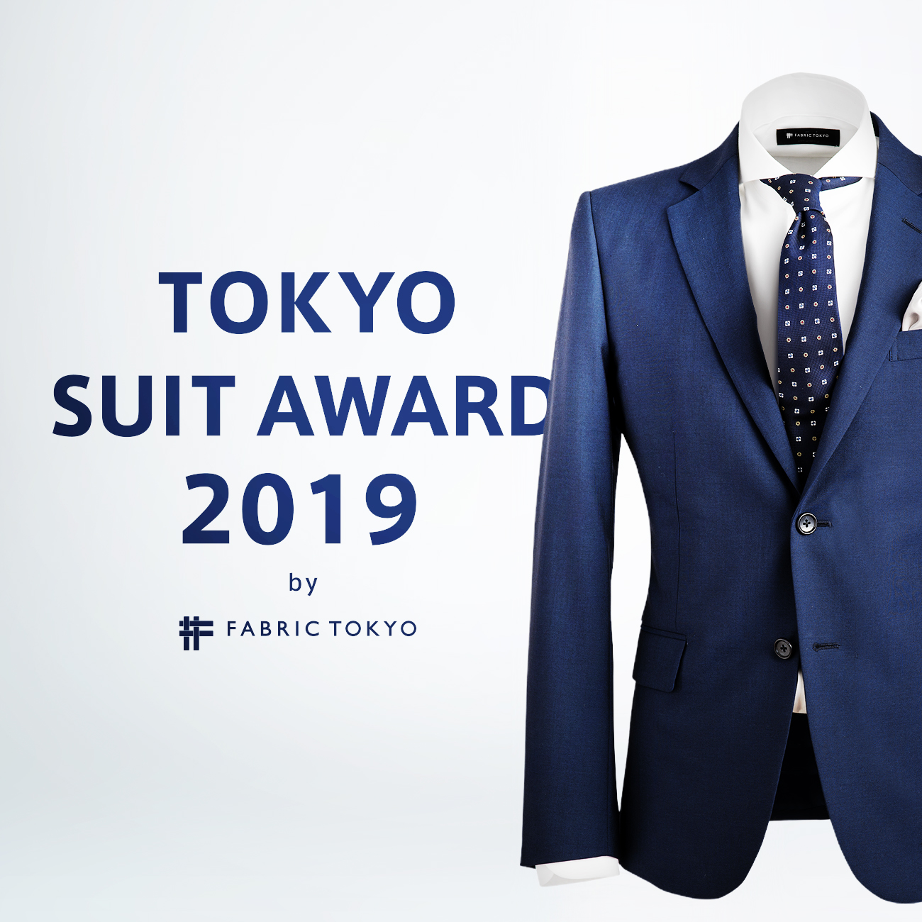 suitaward2019-2