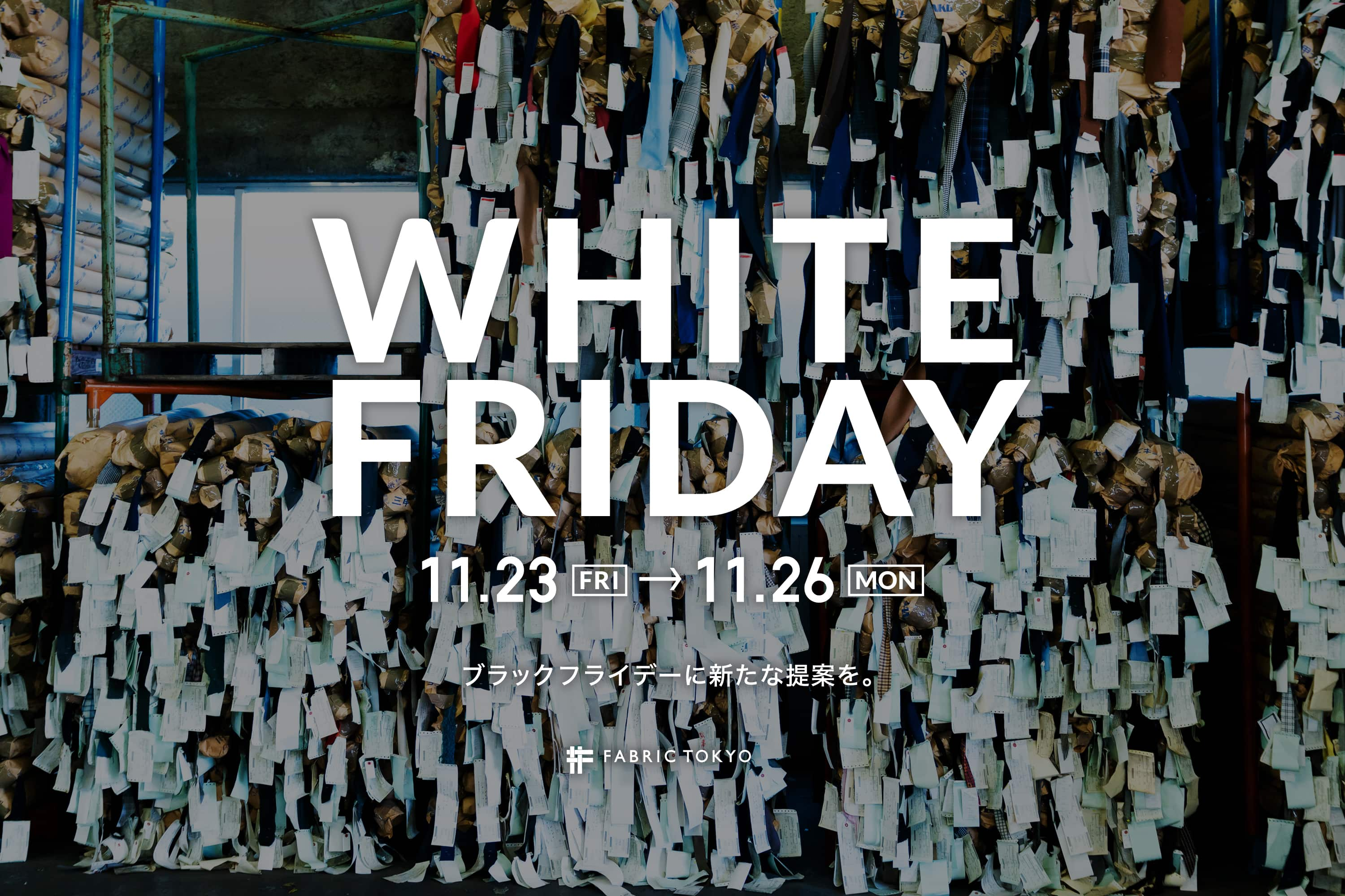 whitefriday