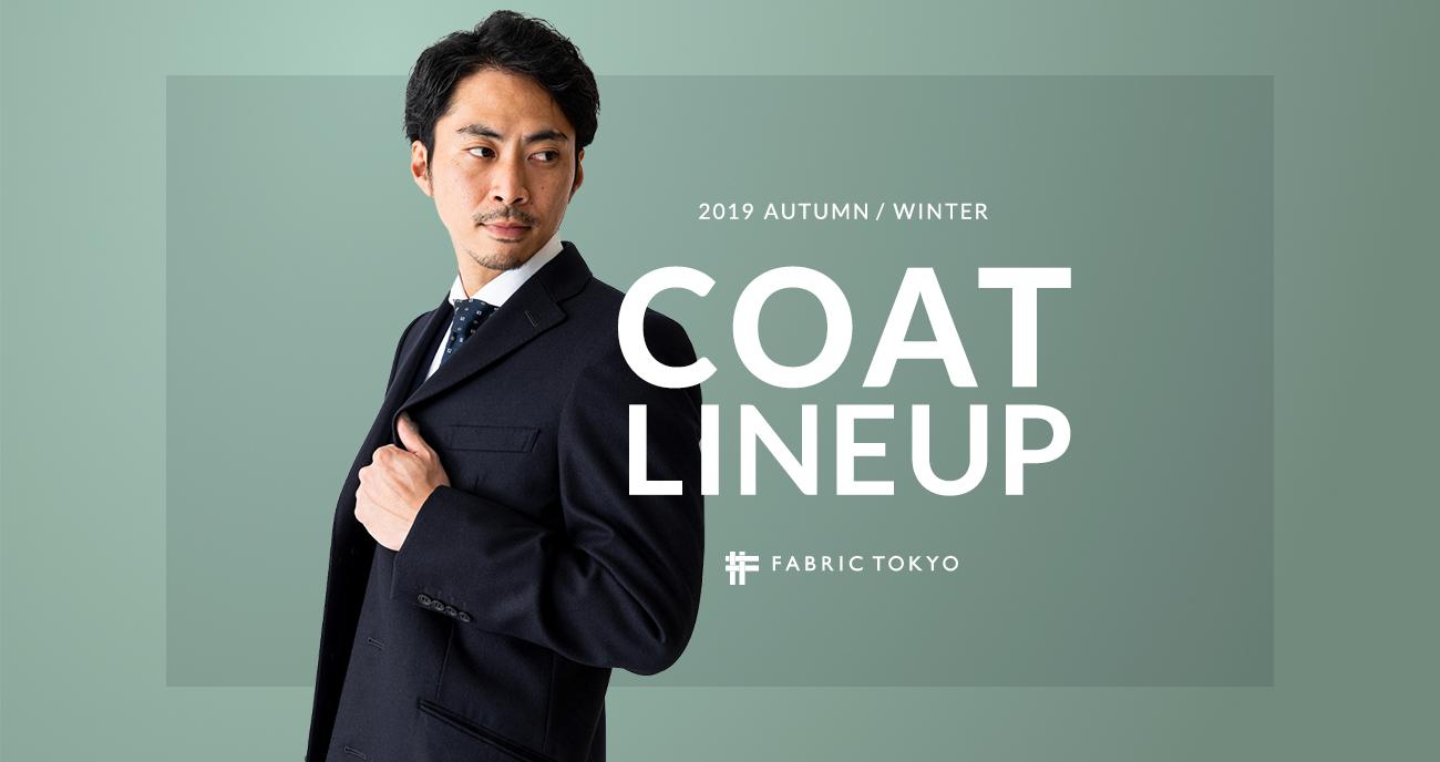 coat2019