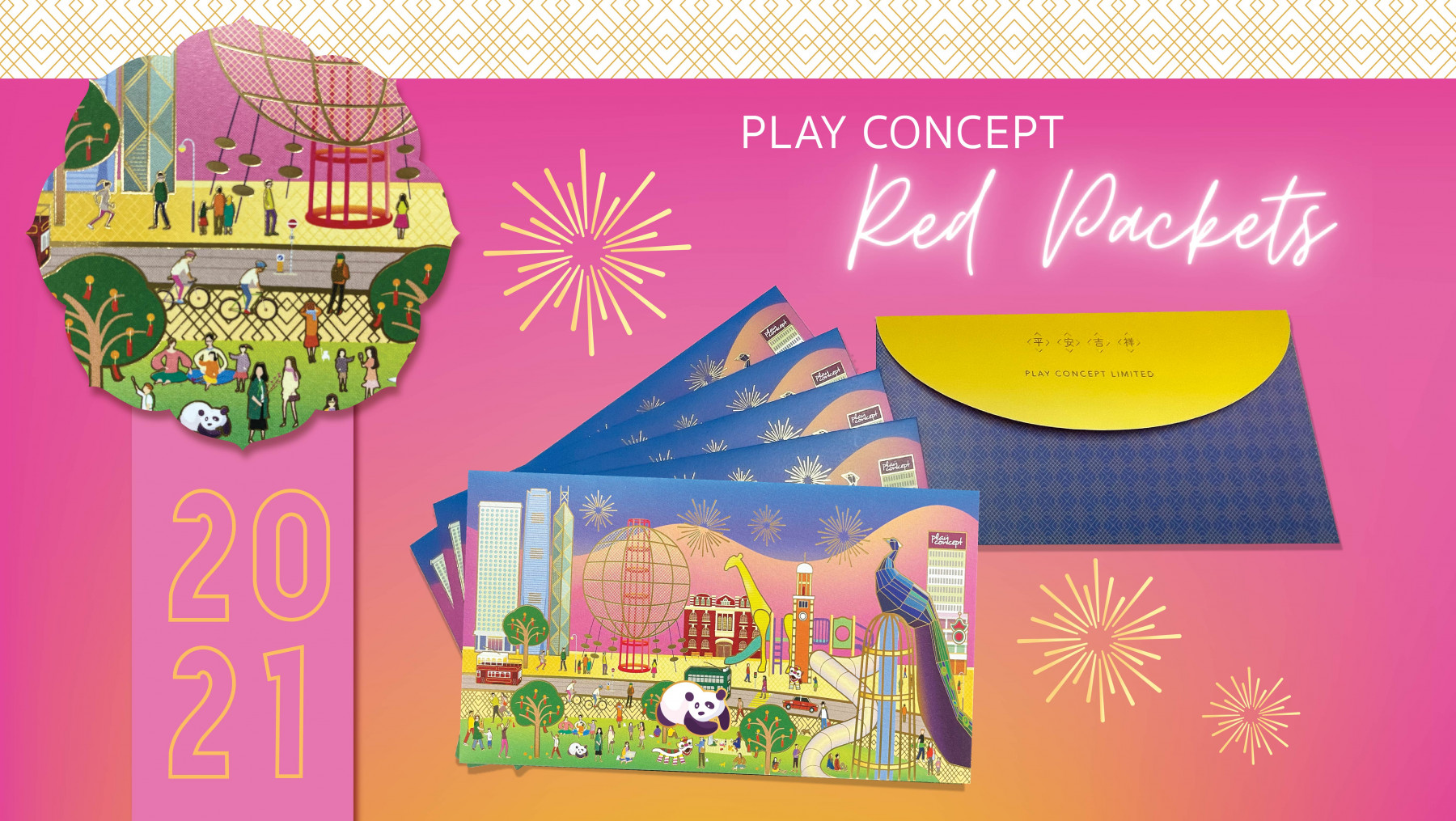 Play Concept - Celebrate Lunar New Year with Play Concept Red Packets - 1