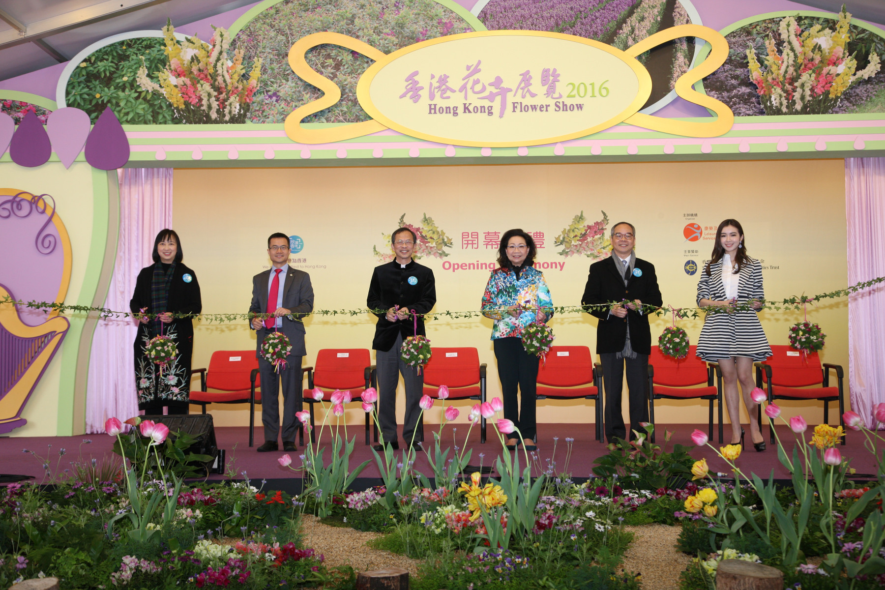 Play Concept - Hong Kong Flower Show 2016 - 1