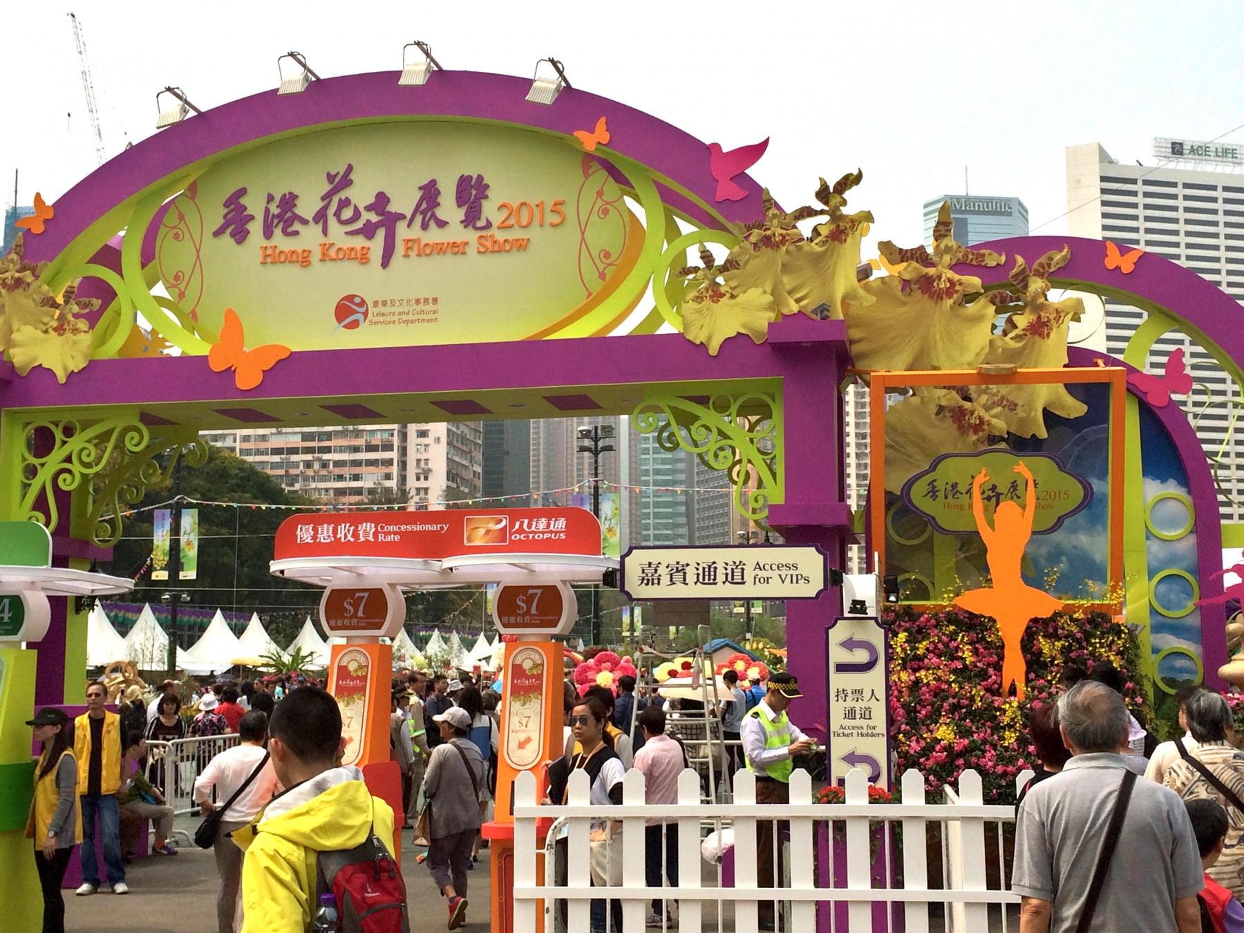 Play Concept - Hong Kong Flower Show 2015 - 1