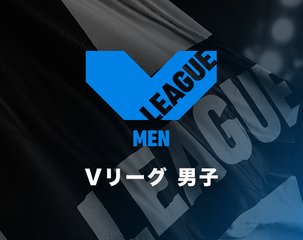 V.LEAGUE MEN