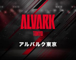 アルバルク東京 2020-21