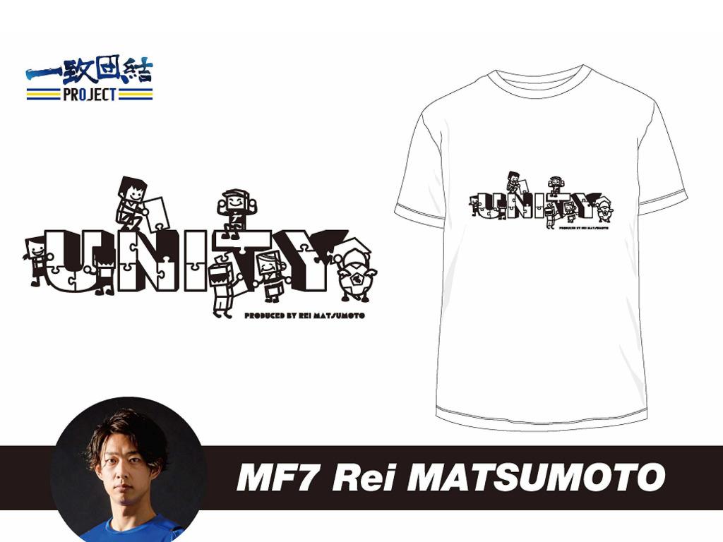松本怜デザインTシャツはこちらのデザインに決定!