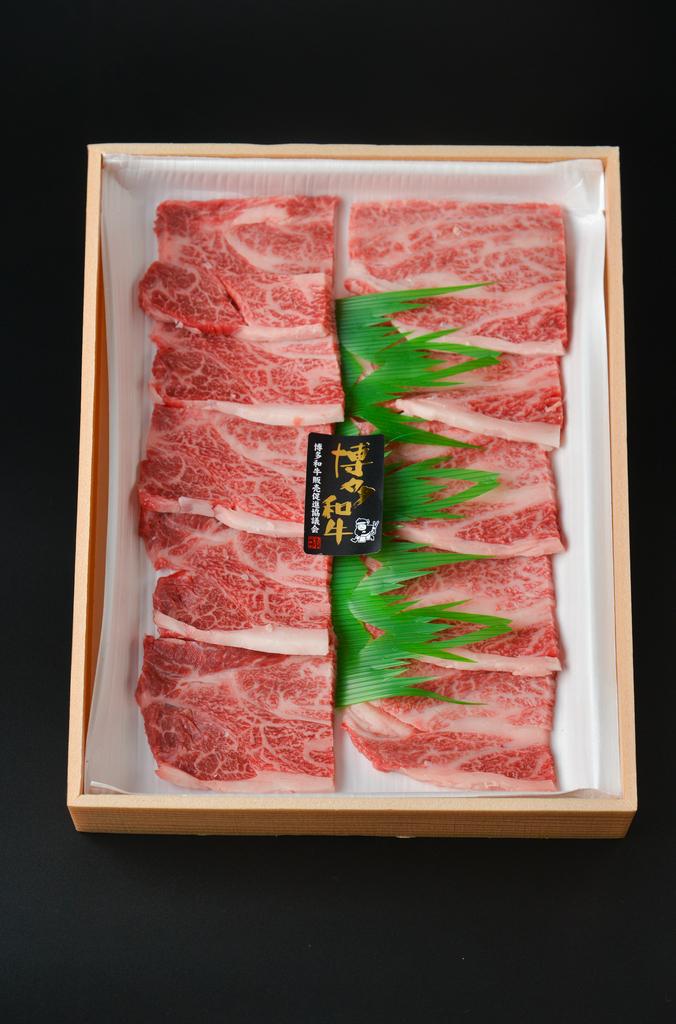 <博多和牛肩ロース焼き肉用>※イメージ