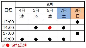 星取り_銀岩塩_02