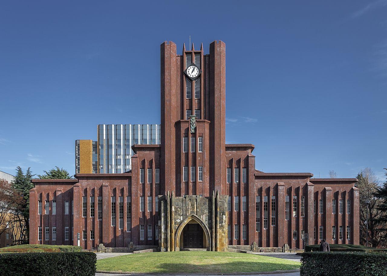 東京大学の画像