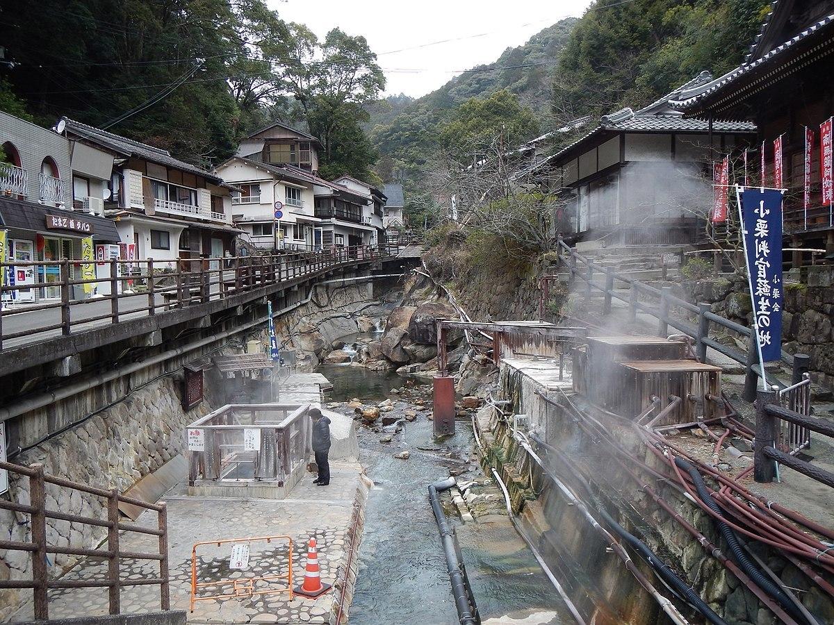 湯の峰温泉の画像