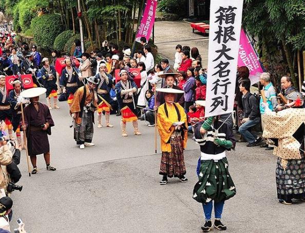 箱根大名行列の画像