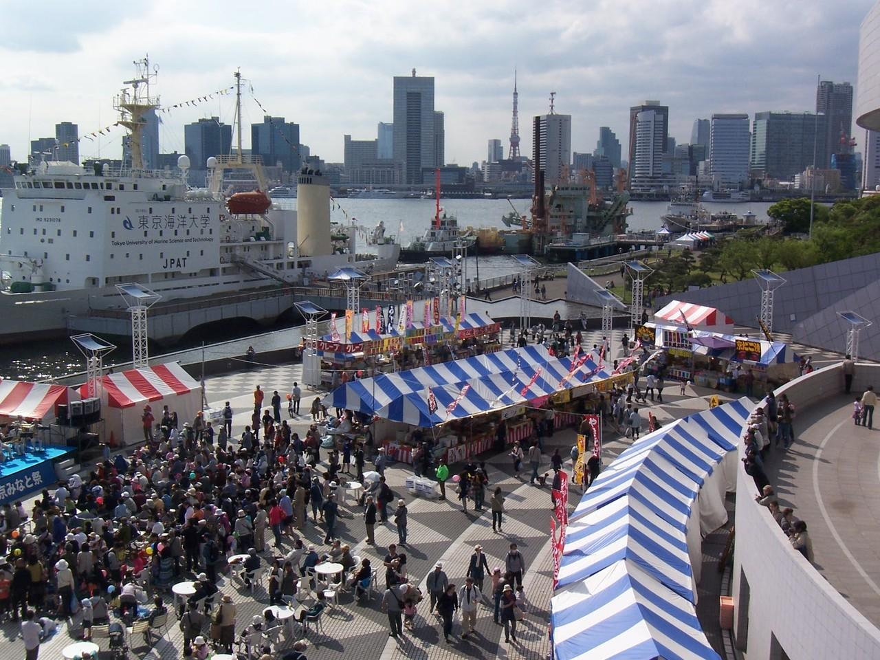 東京みなと祭の画像