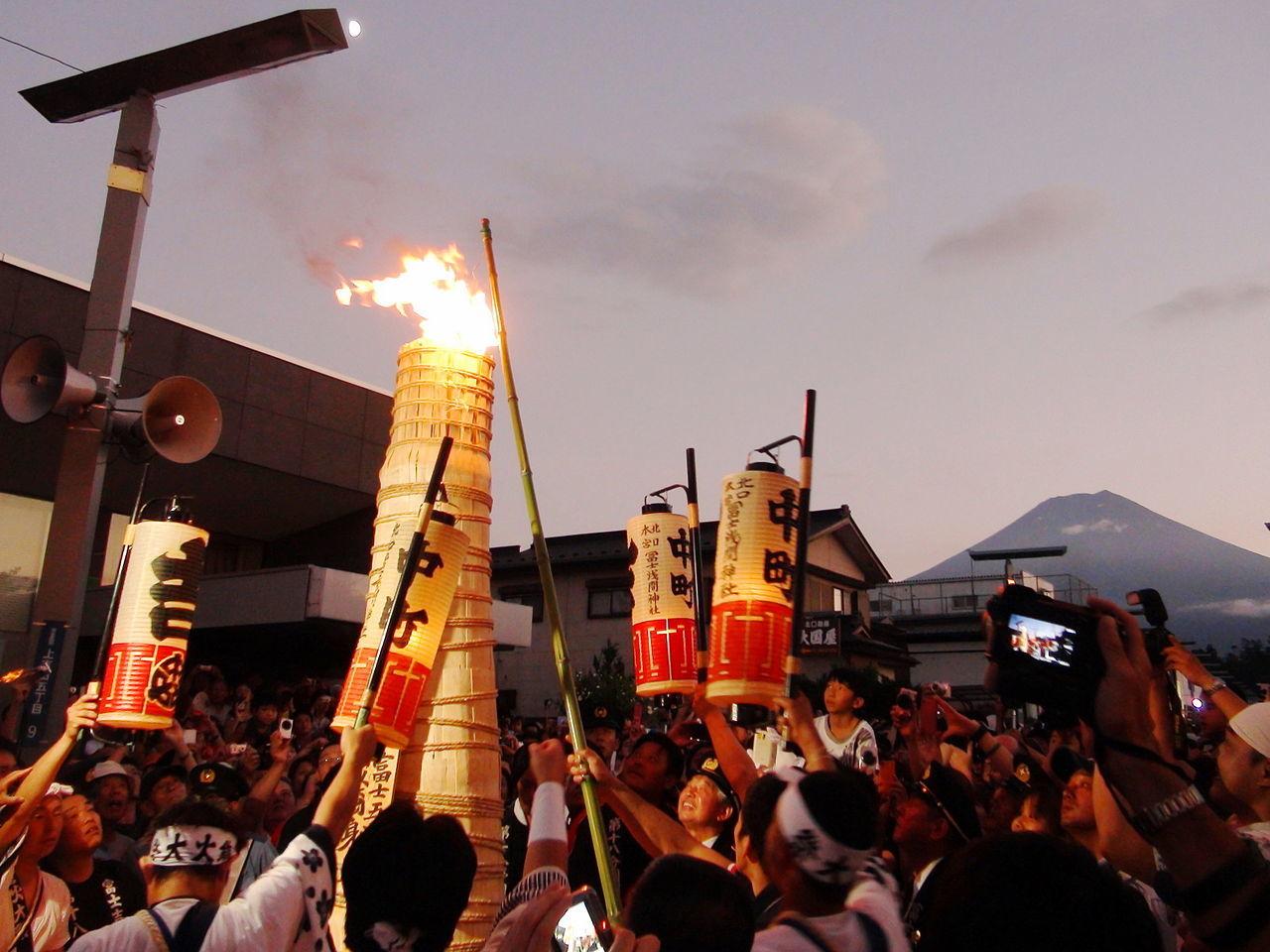 吉田の火祭り(すすき祭り)の画像