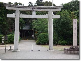 山王祭(鳥取県)の画像