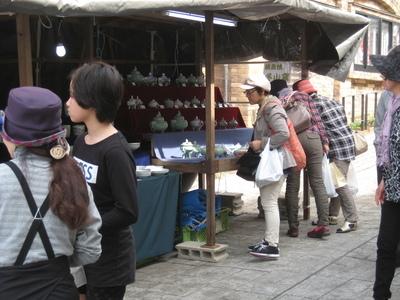 伊万里春の窯元市Image