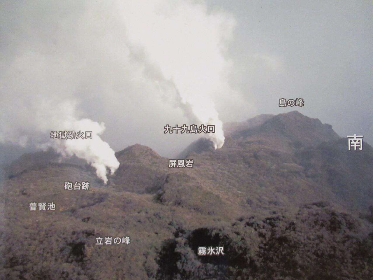 雲仙お山の情報館Image