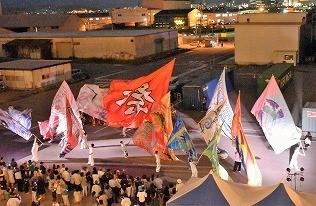 艶やかな衣装の「YOSAKOI ソーラン」演舞と旗で見送ってくれた。