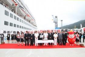 飛鳥Ⅱ、大船渡市の「特別観光大使」に委嘱