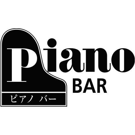 ピアノバー