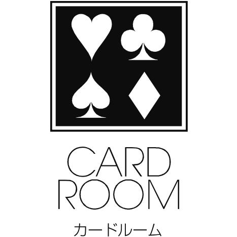 カードルーム