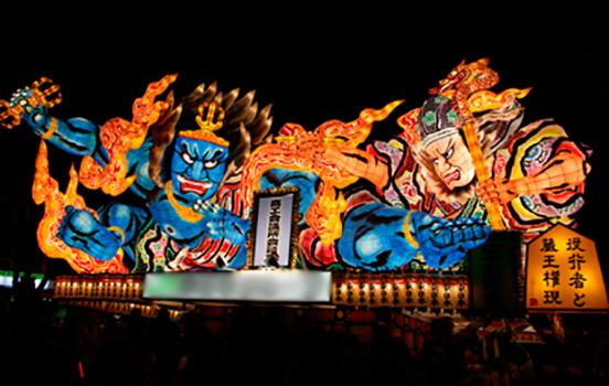 竿燈・ねぶた祭りクルーズ