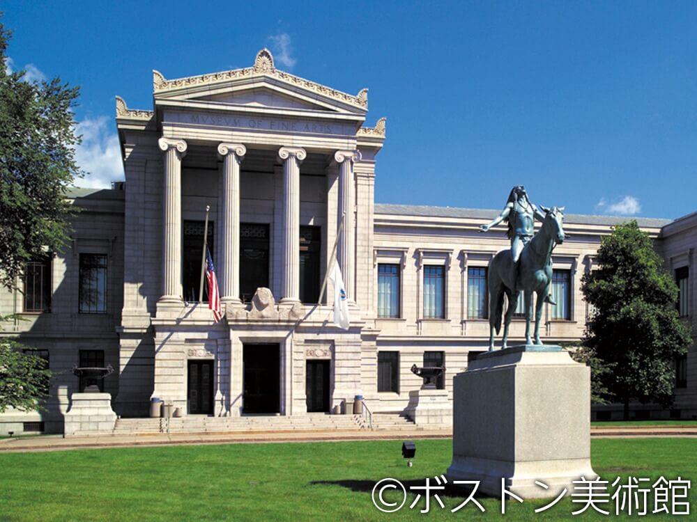 クルーズ特典 ボストン美術館を貸切りで心ゆくまで堪能