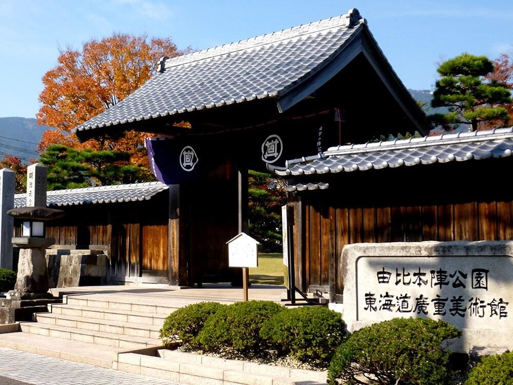 歌川広重生誕220周年記念講演
