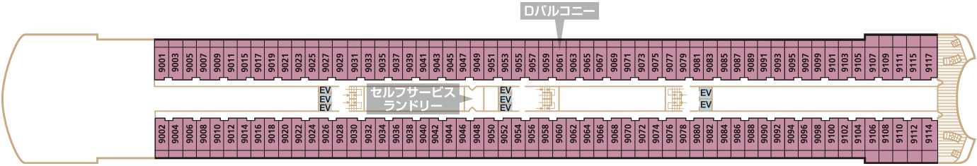 Deck9 シーブリーズデッキ