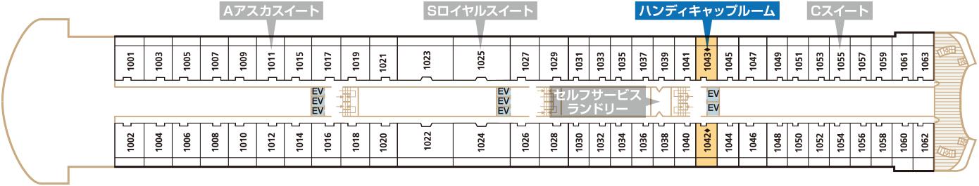 Deck10 アスカデッキ ハンディキャップルーム