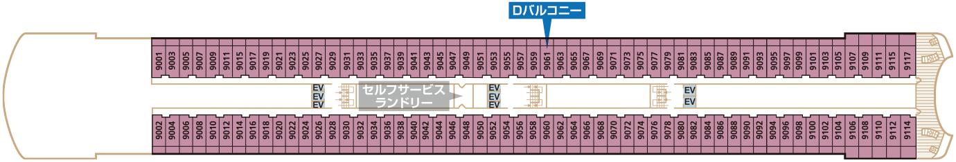 Deck9 シーブリーズデッキ Dバルコニー