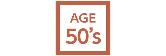 50代特別割引