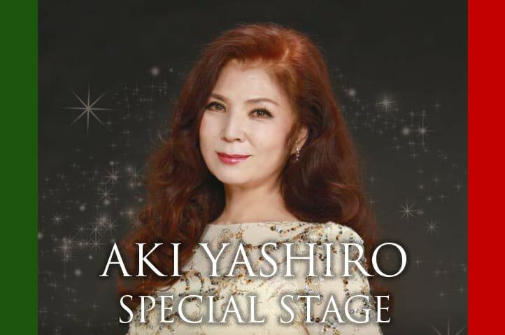 横浜スペシャルクリスマス ON ASUKAⅡ