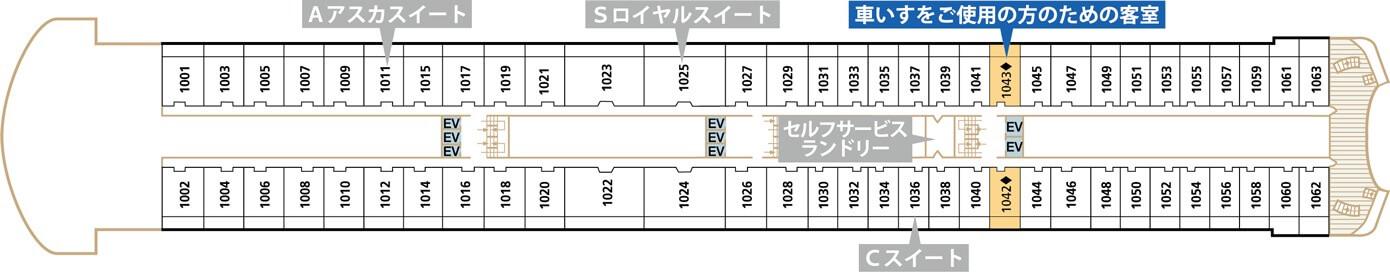 Deck10 Deck10 車いすをご使用の方のための客室