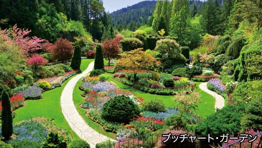 ブッチャート・ガーデン