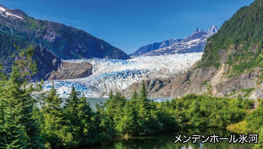メンデンホール氷河