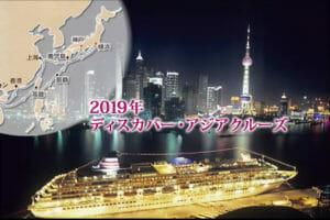 小宮悦子さんが語る「アジアの魅力について」