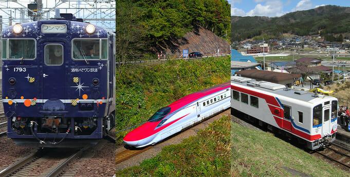 寄港地から列車の旅に出発 ![観光]