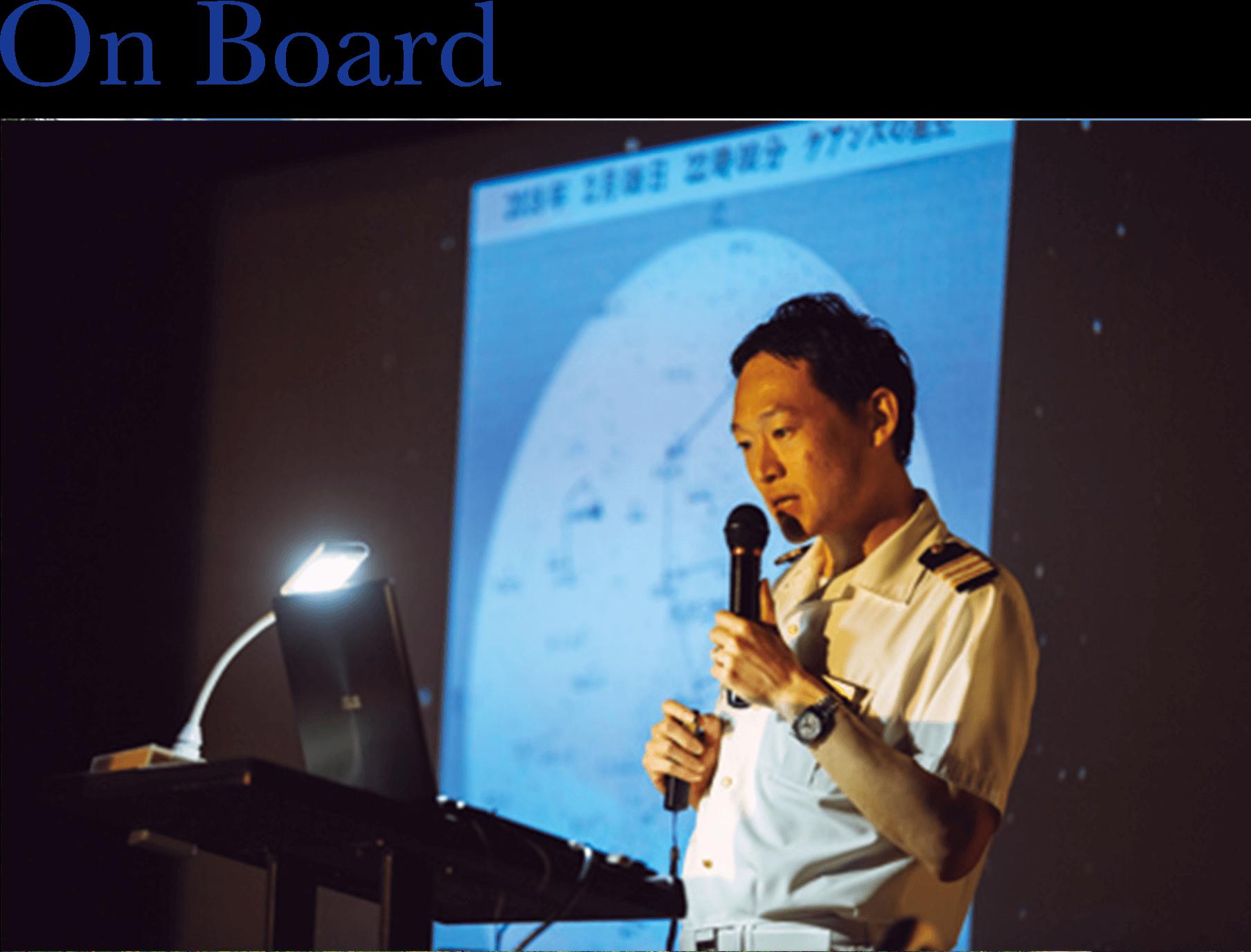 2021年 オセアニアグランドクルーズ On Board 星空観測会 詳細情報