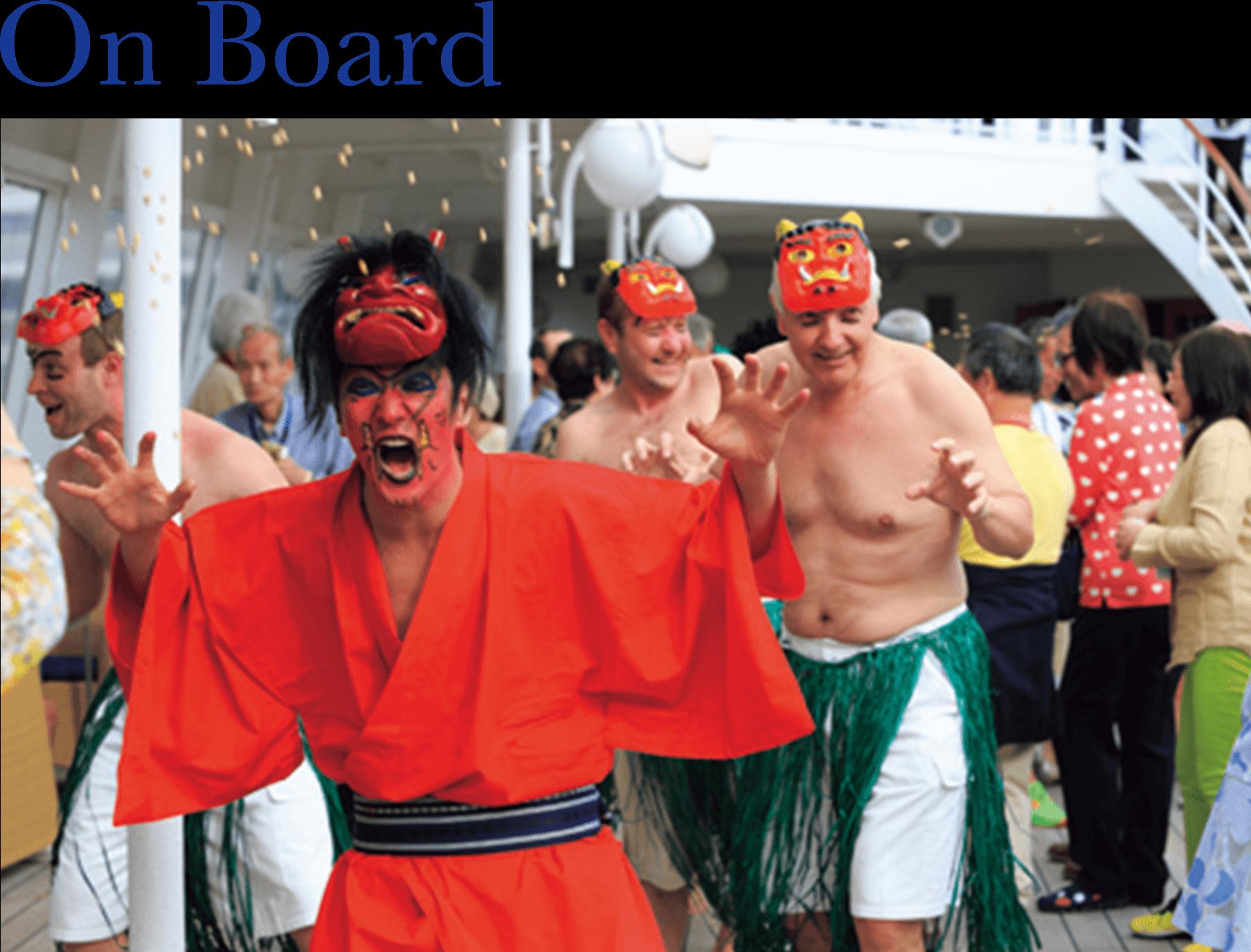 2021年 オセアニアグランドクルーズ On Board 節分イベント 詳細情報