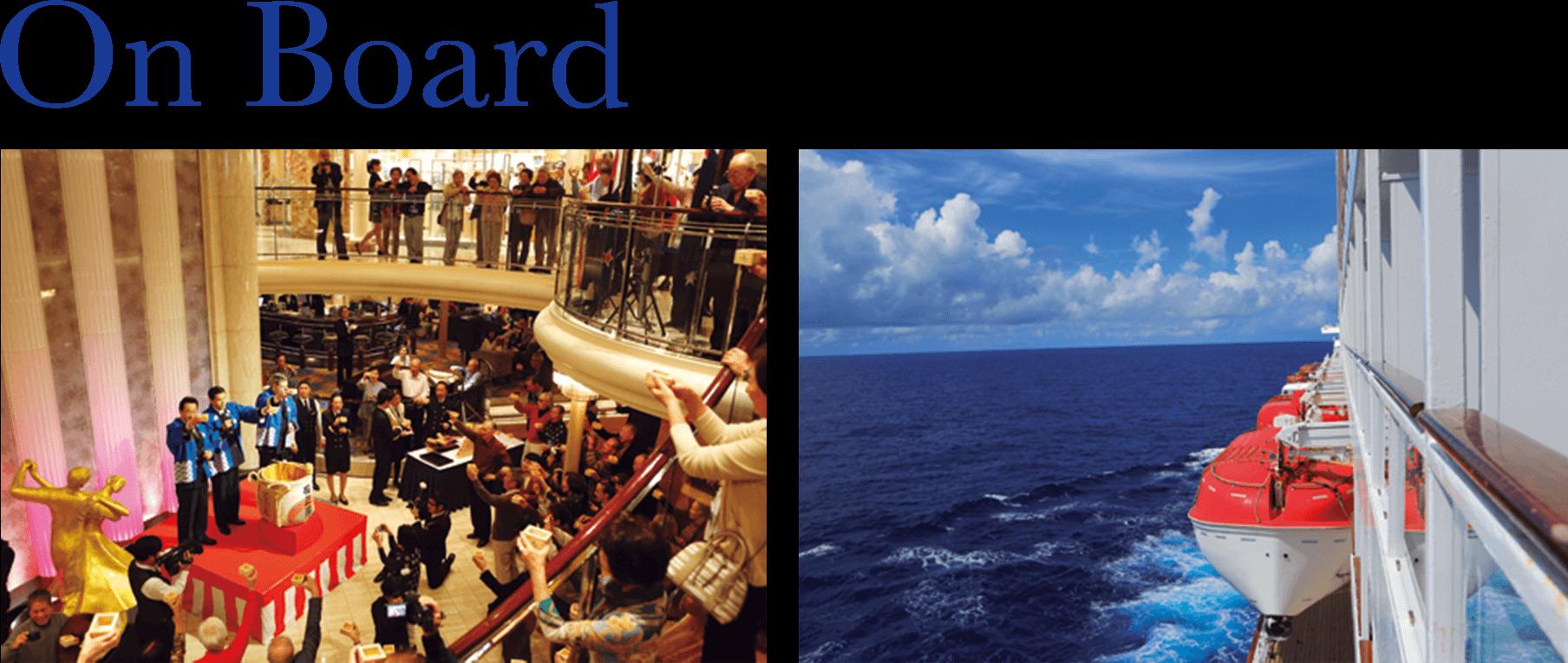 2021年 オセアニアグランドクルーズ On Board 鏡開き&ウェルカムパーティー/海の色の変化を楽しむ 詳細情報