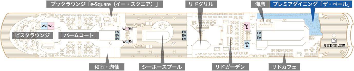 Deck11 リドデッキ プレミアダイニング「ザ・ベール」