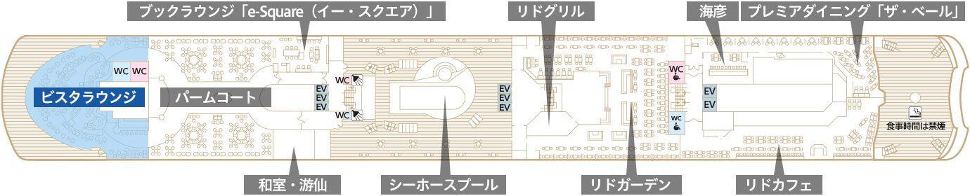 Deck11 リドデッキ ビスタラウンジ