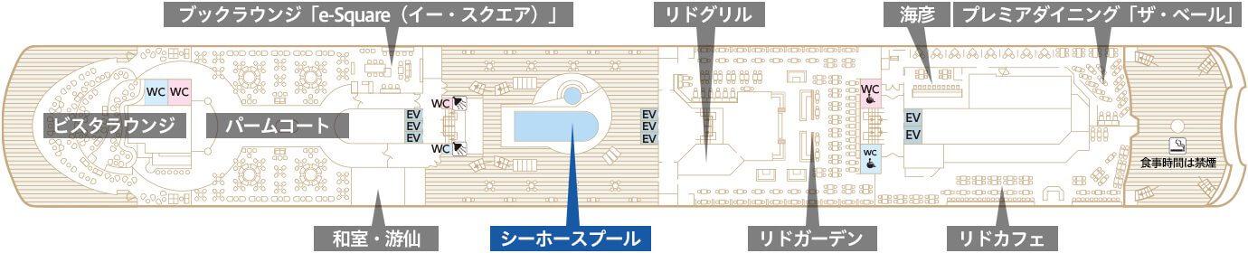 Deck11 リドデッキ シーホースプール