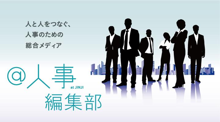 kokunai_m_0901