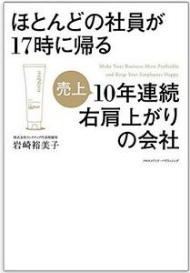 6boshi_1_160926