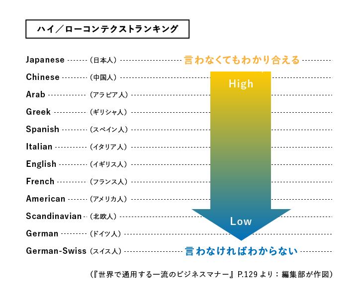 atjinji_kanki5_170417