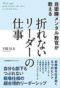 jmatsu_1_170410