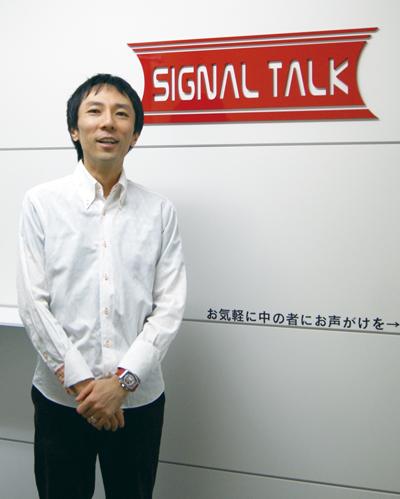 SI_signaltalk_2_170519