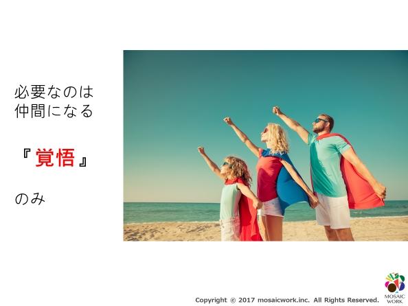 saiyo110106